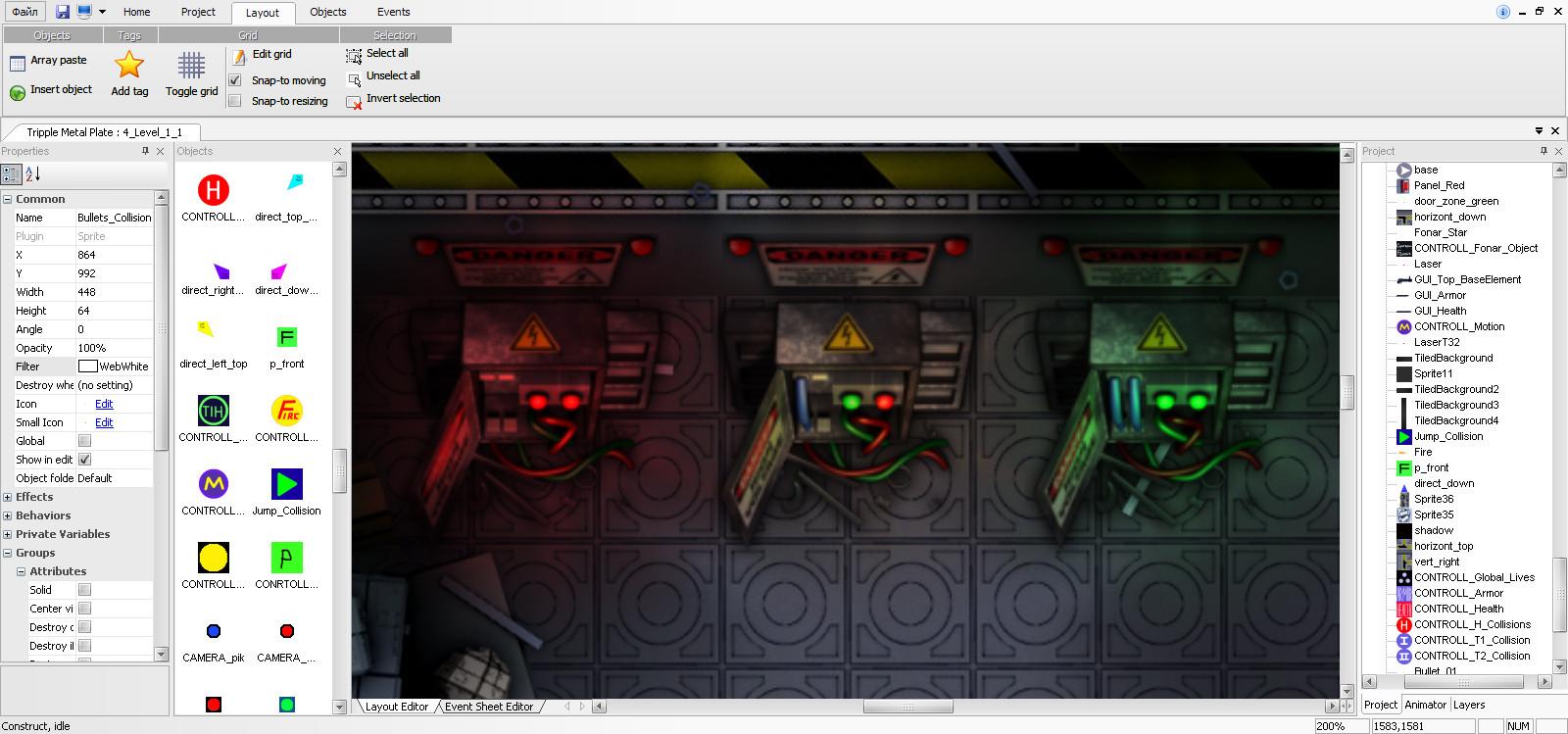 Для игр 3d приложение создания