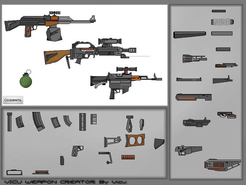 Скачать Игру Про Создание Оружий