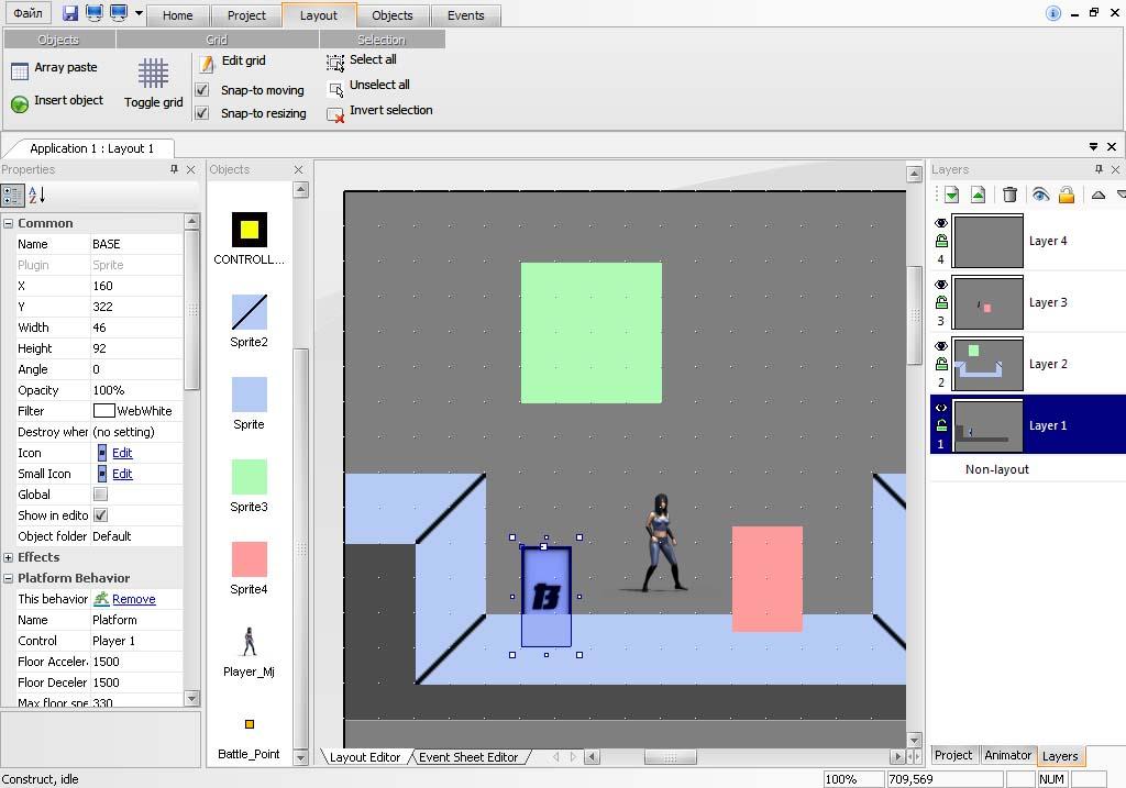 Как сделать анимацию персонажа в construct