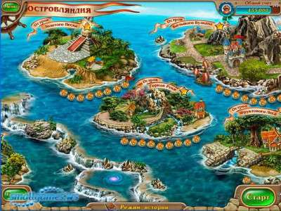По красивейшему архипелагу