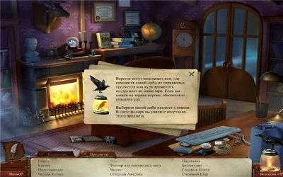 Тайны прошлого: Гонения на сейлемских ведьм