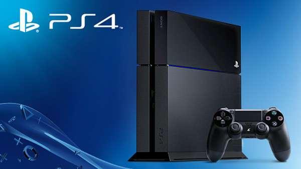 Обновление для PlayStation 4 версии 2.0