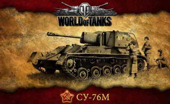 WoT_SU-76